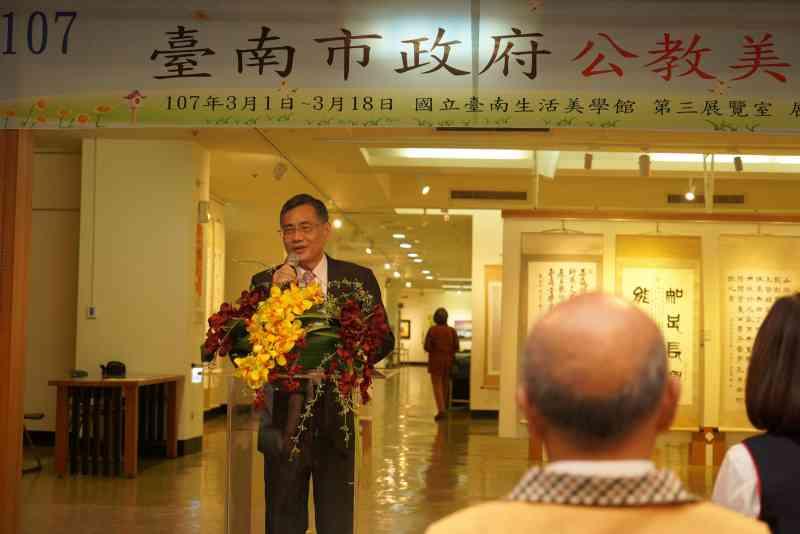 吳副市長主持公教美展開幕典禮2
